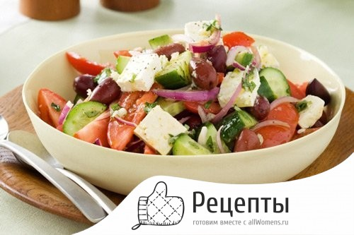 1413454974_greek-salad-2