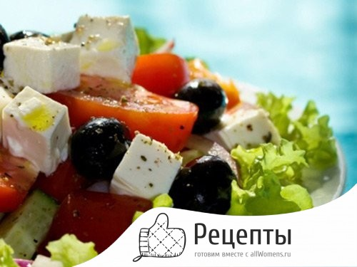 1413455022_greek-salad