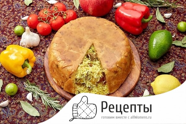Плов по азербайджански рецепт видео