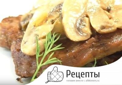 Говядина французская кухня рецепт — pic 4