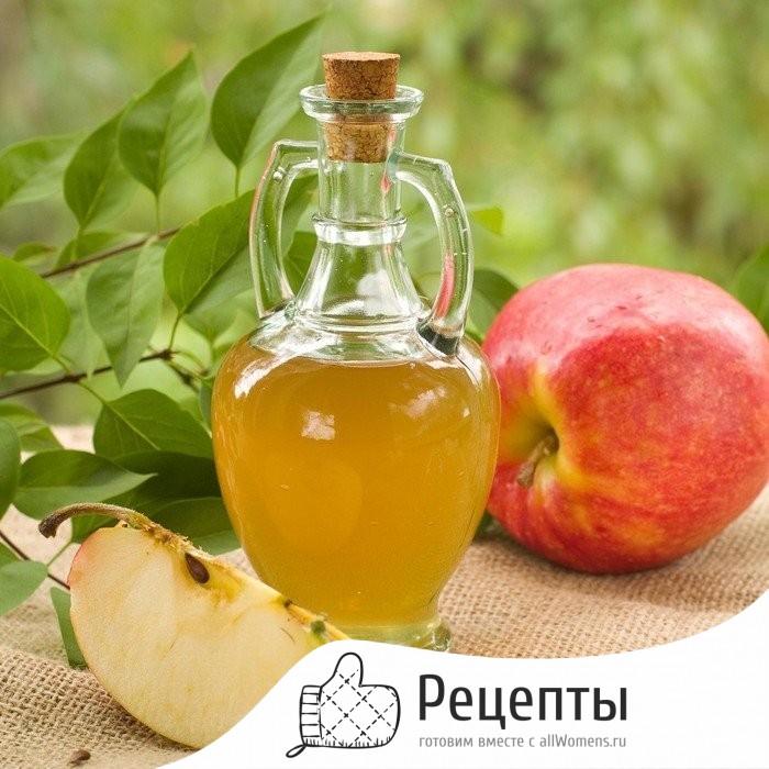 домашнее вино из яблок рецепт без дрожжей