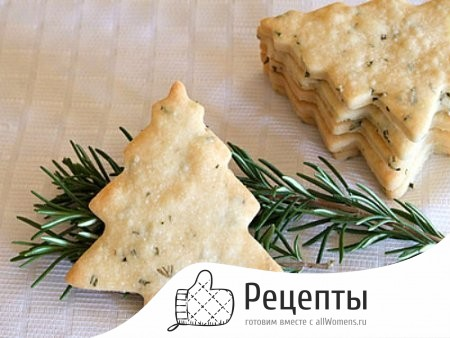 1377763254_rosemary-shortbread-cookies