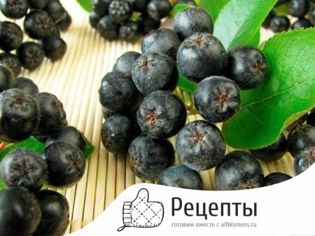 1382006887_he_aronia-berries-thinkstock_s4x3_lg