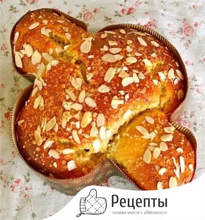 """Салат """"Итальянский"""" – кулинарный рецепт"""
