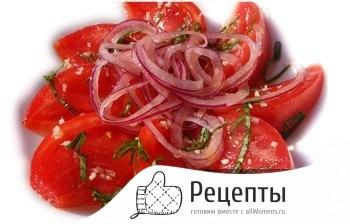 закуска из помидоров на зиму острая