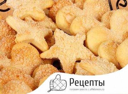 Рецепт песочного печенья в формочках с фото
