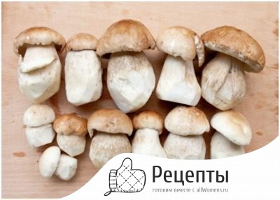 Можно ли заморозить белые грибы без варки — pic 9