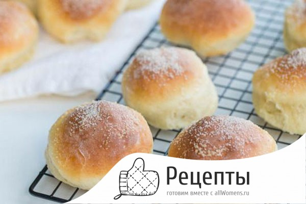Рецепт на булочки по домашнему